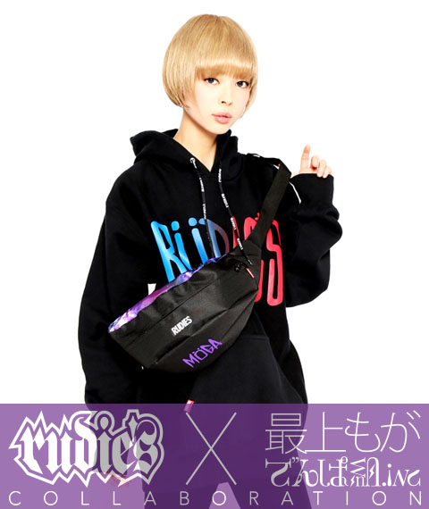 最上もが x RUDIE'S GALAXY WAIST BAG