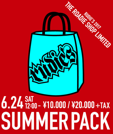 RUDIE'S 2017 SUMMER PACK