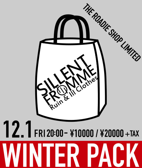 SILLENT FROM ME 2017 WINTER PACK