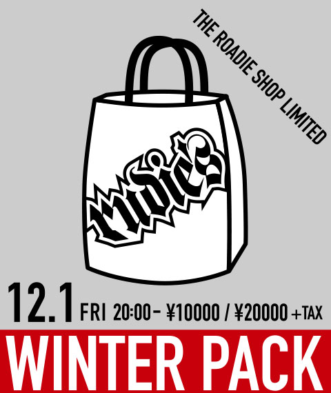 RUDIE'S 2017 WINTER PACK