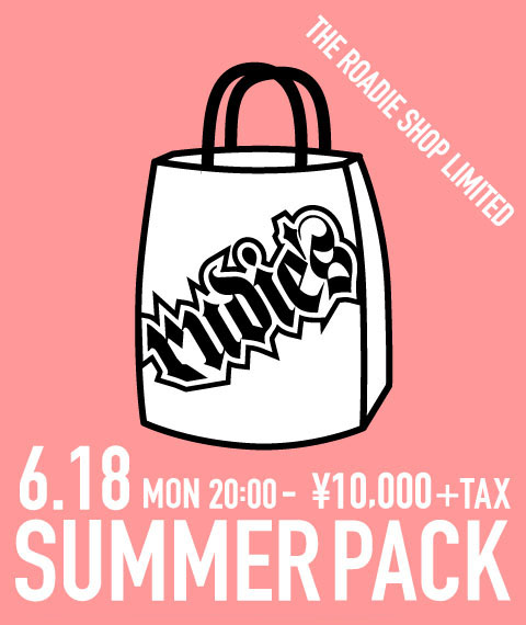 RUDIE'S 2018 SUMMER PACK