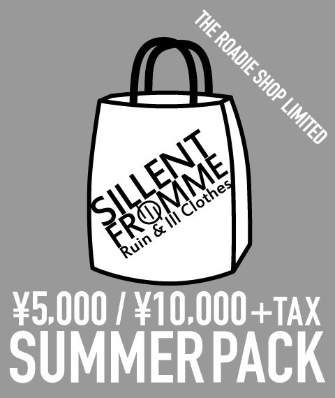 SILLENT FROM ME 2018 SUMMER PACK