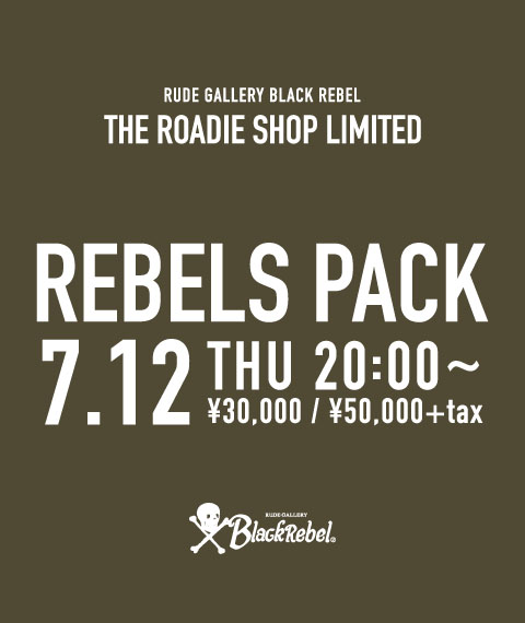 REBELS PACK
