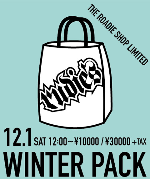 RUDIE'S 2018 WINTER PACK