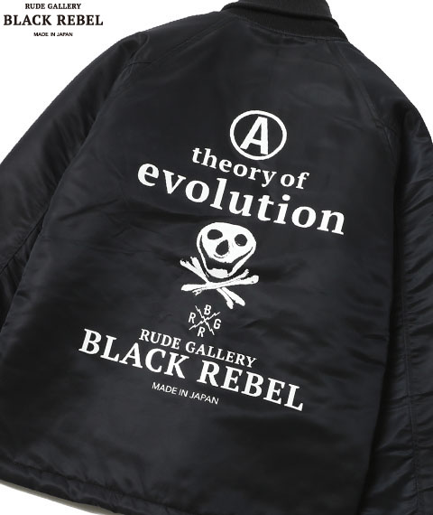 RUDE GALLERY BLACK REBEL NEW ITEMS