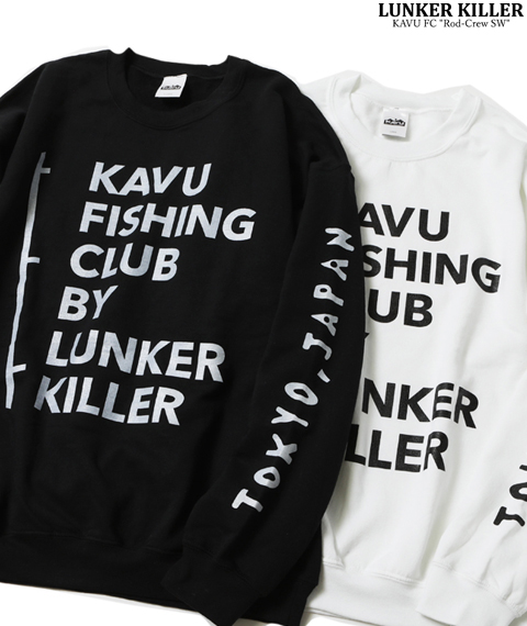 LUNKER KILLER NEW ITEMS