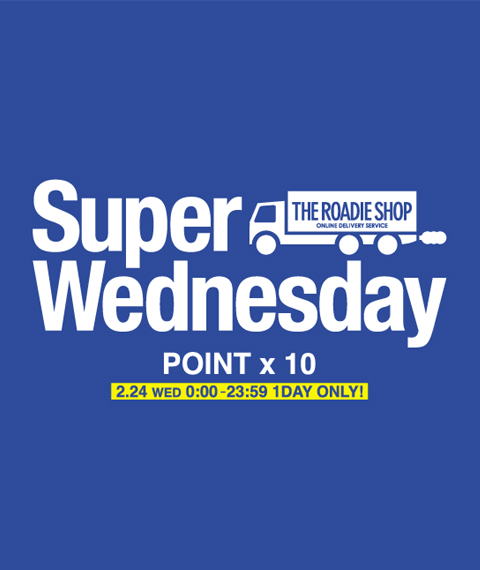 SUPER WEDNESDAY