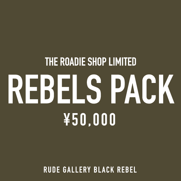 """REBELS PACK"""
