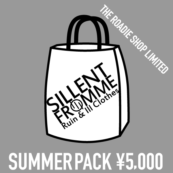 """SILLENT FROM ME 2018 SUMMER PACK"""