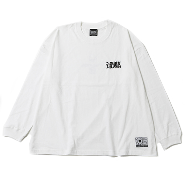 沈黙 -Loose Long Sleeve-